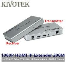1080P HDMI extensor transceptor Adapter200m 1TX: NRXs CAT5e/6 LAN RJ45 cable conector Lan IR Control CCTV DVD envío gratis