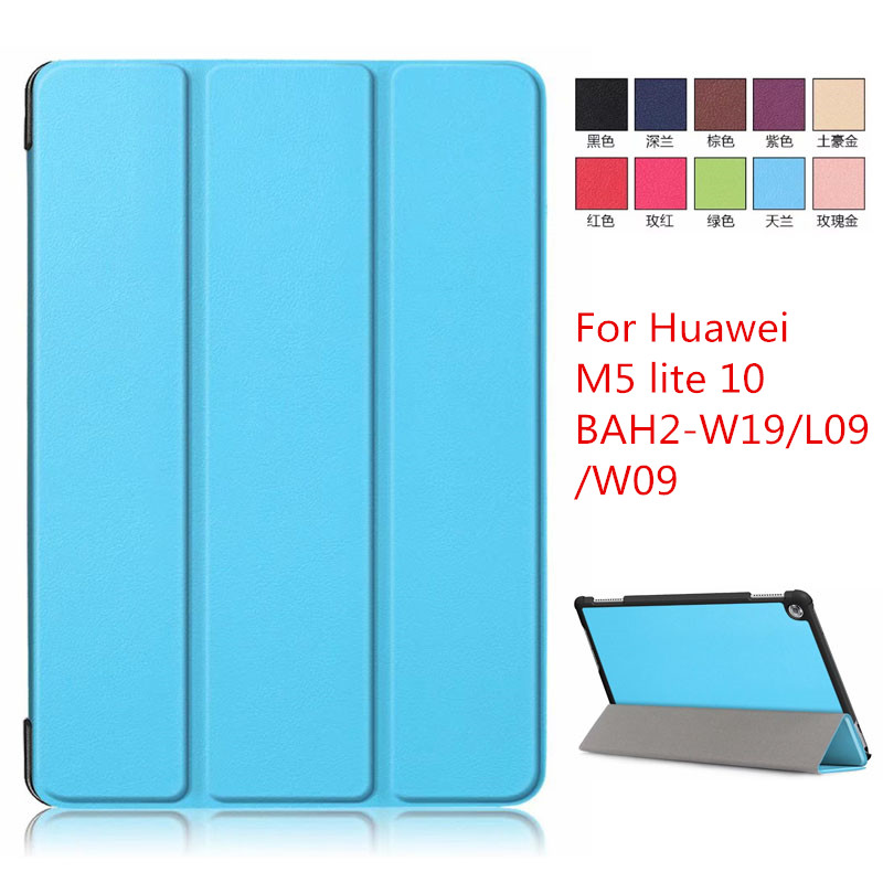 Ultra Slim Case For Huawei MediaPad M5 lite 10 BAH2-W19/L09/W09 10.1Tablet PC stand cover for huawei mediapad M5 lite 10 case аккумулятор для huawei mediapad 10 6400mah cameronsino