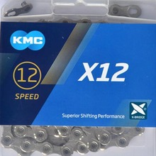 KMC X12 12 speed 126L MTB Mountain Bike Chain 12s Golden bicycle chains