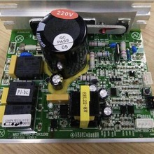 Motor Controller Light speed interface YIJIAN SHUA OMA treadmill driver control running acc