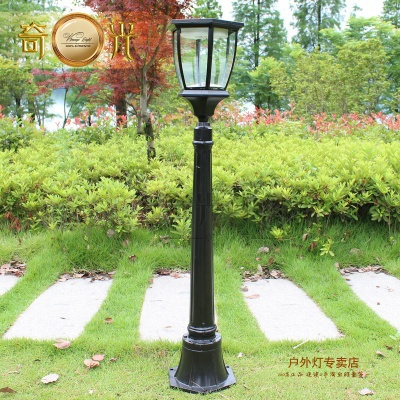 Lamparas Solares Exterior Aluminum Led Solar Pathway Light Garden Lamp On  Solar Battery Powerful Solar Garden