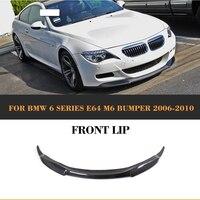 Углеродное волокно спереди передняя губа диффузор спойлер тела комплект для BMW E63 E64 M6 2006 2007 2008 2009 2010