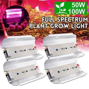 Smuxi LED Grow Light 50W 100W