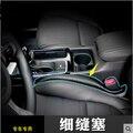 Car-styling Seat Gap Leakproof Pad Box For Mercedes-Benz all class A B C E S G M ML CL CLK CLS GL GLK R SL SLK SLS-Series