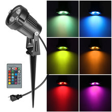 Светодиодная лампа с дистанционным управлением водонепроницаемый