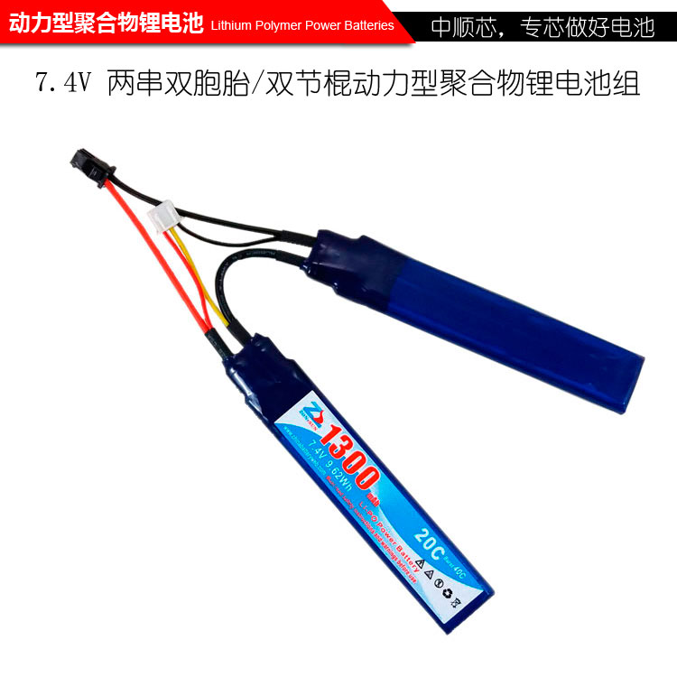shenzhen technology 7.4v lithium polymer battery li po ion lipo rechargeable batteries for aeromodelling/electric toys 1600MAH maxell er17 33 non rechargeable 3 5v 1600mah battery
