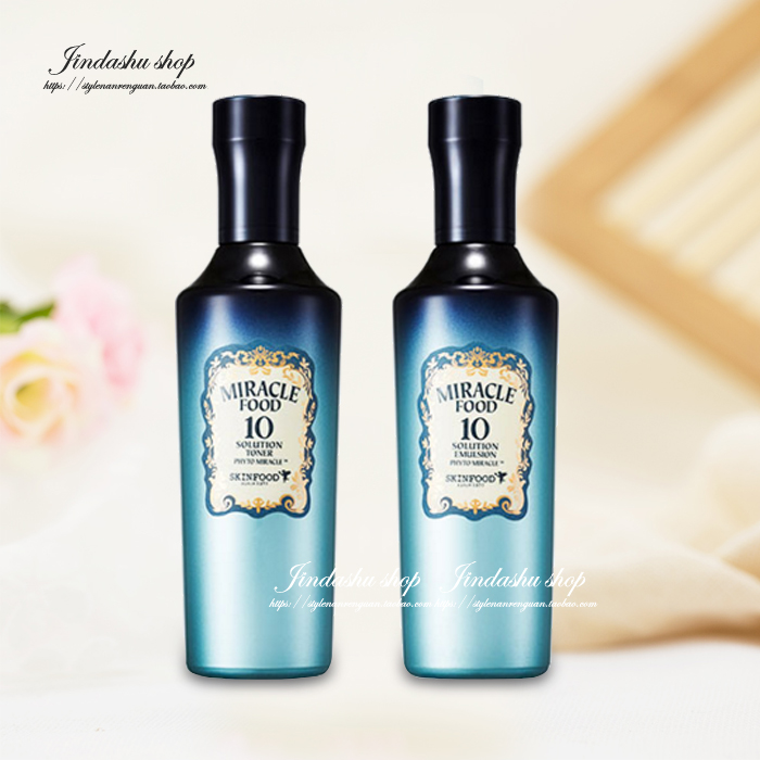 Skin Food Miracle Food 10 Solution  Emulsion&Lotion Skin-Brightening and Anti-Wrinkle Effects* skin