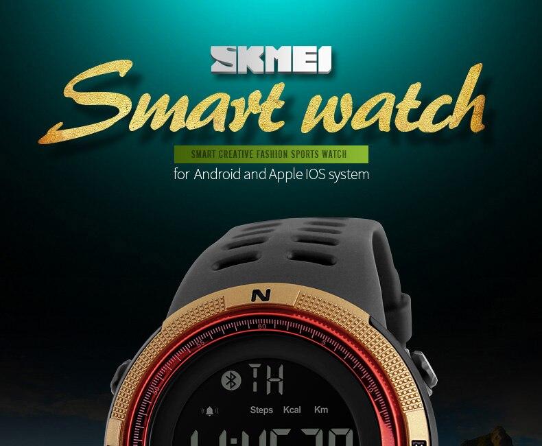 SKMEI-1250_01