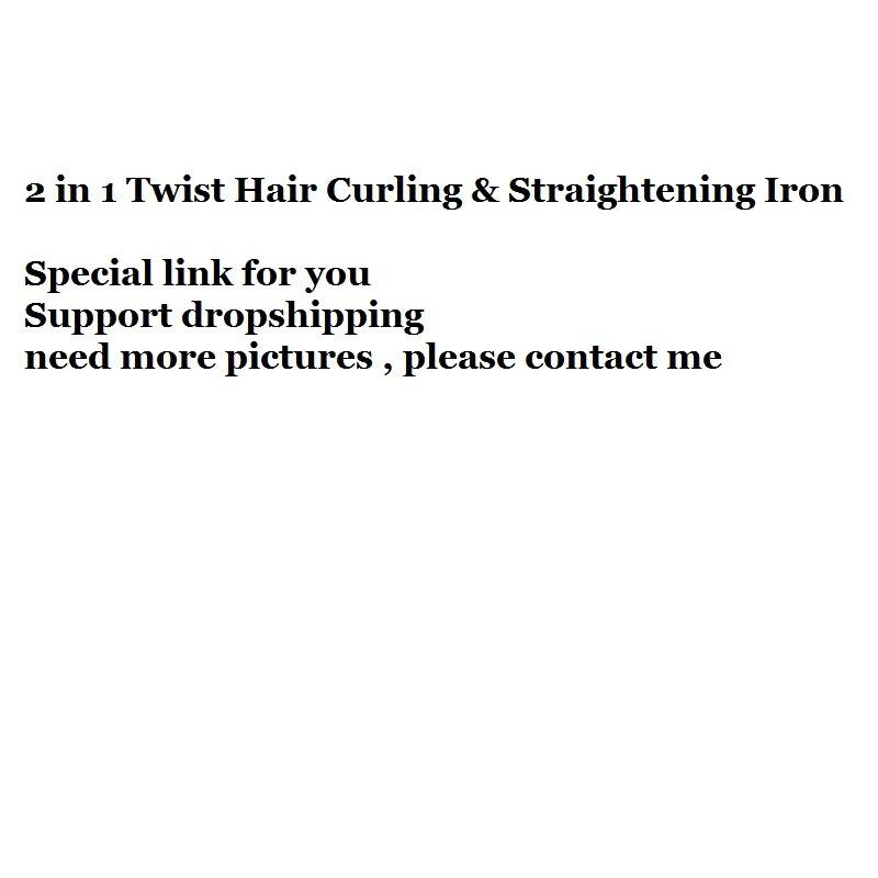 Pro 2 en 1 Twist pelo Curling & plancha de pelo rizador de pelo mojado y seco plana de pelo de styler dropshipping. exclusivo.