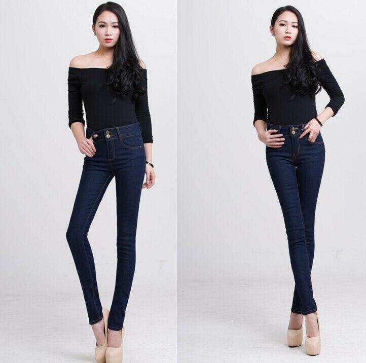 Women s elegant tight fitting butt lifting slim skinny pants pencil pants jeans