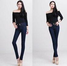 Женская элегантный облегающие встык подъема тонкие узкие брюки карандаш брюки джинсы