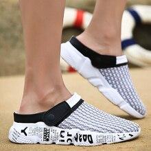 Men Sandals Plus Size 39-46 Summer Breathable Air Mesh Men Lighted Slippers Outdoor Beach Mens Shoes Leisure Zapatos De Hombre