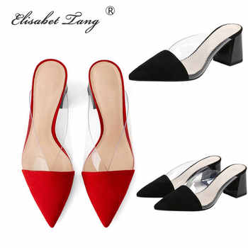 ElisabetTang 2019 Summer Fashion Women Pointed Toe Slipper Square High Heels Outdoors Ladies Slides Sexy Mules Shoes Black Red - DISCOUNT ITEM  35% OFF Shoes