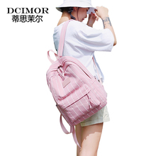 Купить с кэшбэком DCIMOR New Striped Women Backpack Schoolbag Back Pack Leisure Korean Ladies Knapsack Laptop Travel Bags for School Teenage Girls
