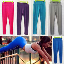 Elastic Solid Color Fitness Leggings