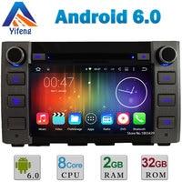 8 Android 6 0 Octa Core Cortex A53 2GB RAM 32GB ROM Car DVD Multimedia Player