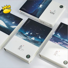 """""""Night Ocean"""" Kế Hoạch Chương Trình Nghị Sự Máy Tính Xách Tay Scheduler Nhật Ký Hàng Tuần Hàng Ngày Kế Hoạch Lót Lưới Trống Giấy Tờ Journal Memo"""