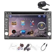 GPS Map Car DVD USB Audio Autoradio CD MP3 iPod Radio System MP4 SD PC AMP HeadUnit In Deck Double Din Video Stereo