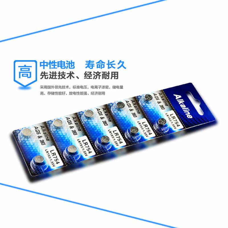 Miễn phí vận chuyển với theo dõi 100 cái AG5 393A LR48 LR754 15 193 LR48 D309 399 1.55 V Cell Button Coin Pin EE6241 Đồ Chơi pin