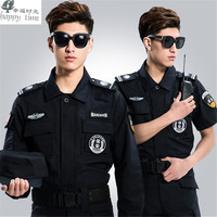 happy time military uniform Security clothing army of the military combat uniform tactical guard pants clothes