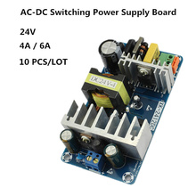 10 PCS/LOT For Power Supply Module AC 110v 220v to DC 24V 6A AC-DC Switching Board 828 Promotion PN35