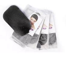 Free Shipping 3pcs/lot Stretch Fabric Wig Cap,Top quality Hair Acessories of Elastic Hair Nets(China)