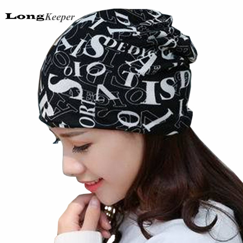 2017 New Women Skullies Piles Cap Cover Headgear Warm Beanies Winter Scarf Knitted Hat Girls Gorros Letter Beanies bonnet skullies