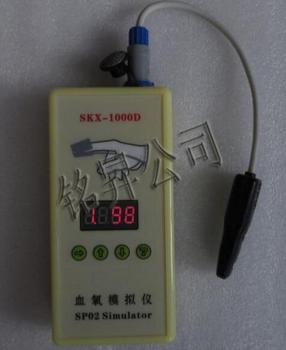 SKX-1000D Blood oxygen simulator / oxygen saturation simulator /SPO2 simulation instrument / oxygen signal simulator фото