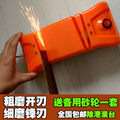 Multifunctional kitchen knife sharpener rtifact fast automatic knife grinding machine of domestic shipping special offer