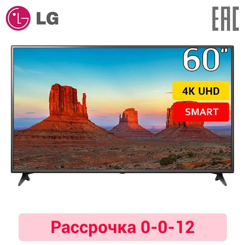 LED Television 60