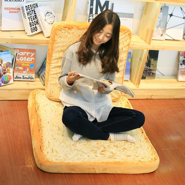 Simulation Tusi Cushions Plush Toys,Creative Plush Toast Bread Pillow Toy Stuffed Bread Cushion Funny Toast Bread Pillow For Pet
