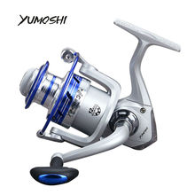 YUMOSHI AL  All metal wire cup 1000-7000 Metal fishing reel reels