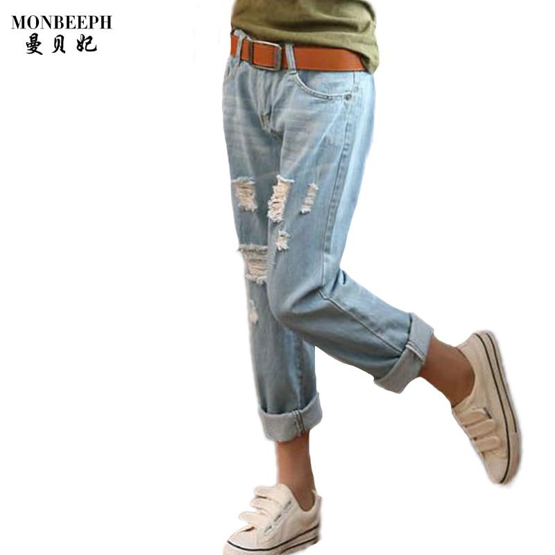 MONBEEPH Hot sale! 2017 Brand women new 9/10  jeans pants Korean Ankle-Length PantS beggar hole denim capris Harem street pants женские брюки brand new 3xl 6xl 2015 5colors capris pants