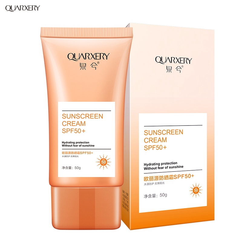 SPF50+/PA+++ Natural Sun Cream Whitening Sunscreen UV Radiation Sun Protective For Beach Korea Cosmetics R1