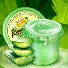 LAIKOU Face Aloe Vera Aloes Leaf Juice Gel Jelly Hydrating Moisturizing Reduce Acne Pores Sunburn Repair acne Soothing Skin Care