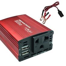 НОВЫЙ 200 Вт Авто/дома преобразователь адаптер 12 В до 220 В зарядное устройство Два USB с аллигатора кабельные зажимы