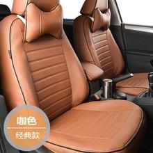 auto seat covers car leather cushion set for FORD Focus Transit Mondeo Fiesta S-MAX Explorer maverick KUGA Escape caravan E150