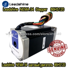 Free Shipping GENUINE Leadshine 86HS120 2 Phase NEMA 34 Hybrid Stepper Motor with 8.4 N.m 4.2 A length 156 mm shaft 12.7