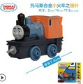 1:64 new style die cast  1 : 64 Diecast model Thomas and friends with hook trainmaster bash