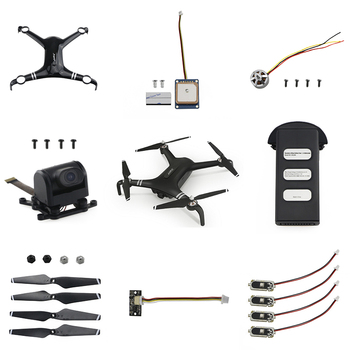 X7 sin escobillas GPS FPV RC Control remoto piezas de Dron 7,6 V 2600mAh batería/hélice/cargador/Motor/cubierta de Dron y otras piezas