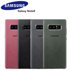100% Original Samsung Galaxy Note 8 SM-N950F Anti-knock Alcantara Phone Case Mobile Phone Cover Fundas Coque 4 Color