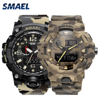 SMAEL men's Sports watch Set Camo waterproof bestgift digital watches for male 1545B 8001 double LED auto outdoor watches MenSet