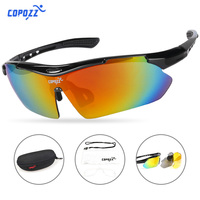 Brand New Bike Bicycle Cycling Mountain Sunglasses Mtb Glasses Motocycle Sport Eyewear 3 Lenses Myopia 100