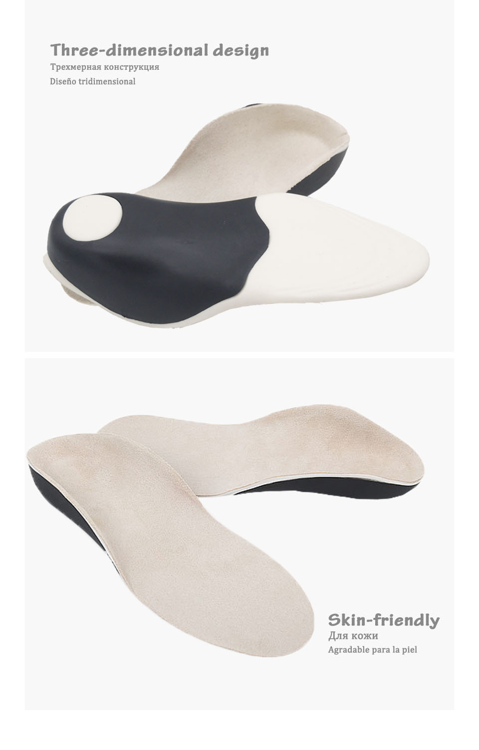 Children\`s flat foot orthopedic insole XB1 (5)