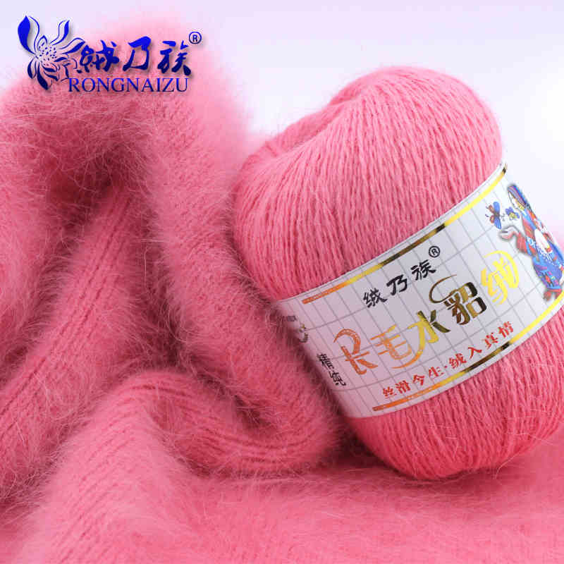Hand Knitting Yarns : G lot brand wool yarn worsted yarns for hand knitting