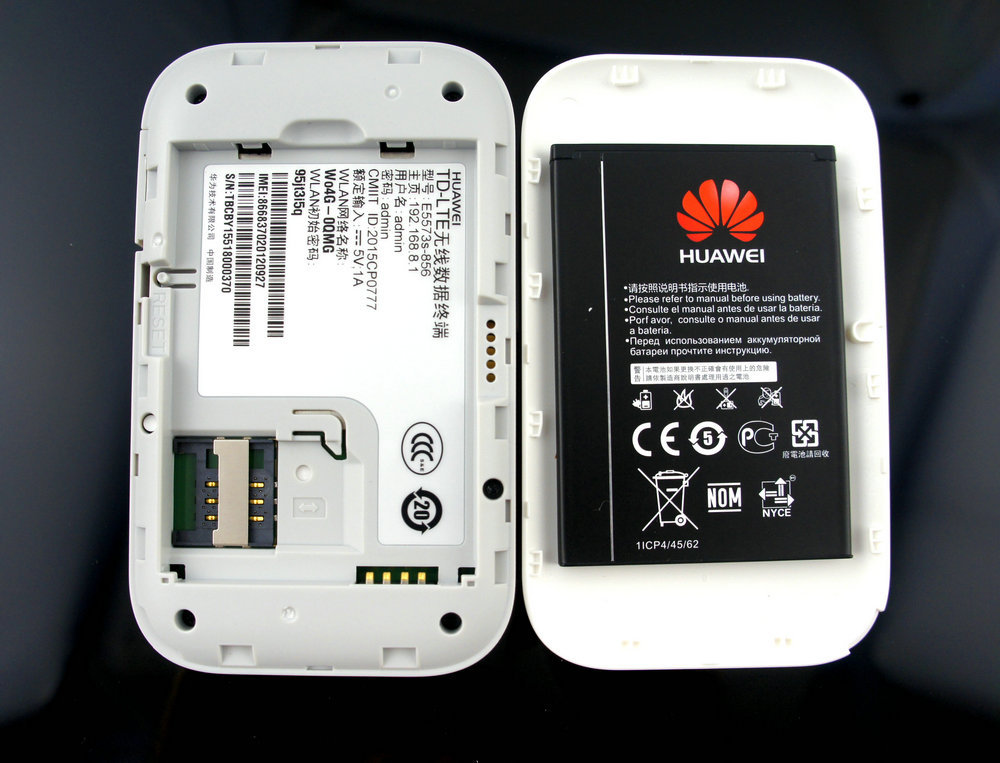 Huawei 4G Hotpot 5573S | Fermons Les Abattoirs Mtl