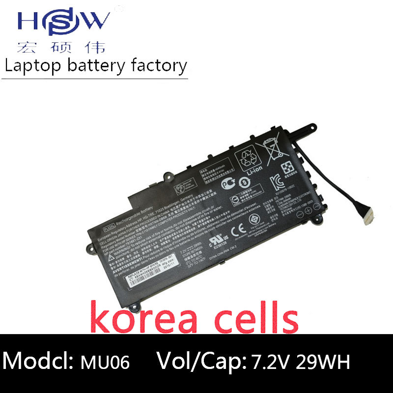 Free shipping 751875-001 HSTNN-LB6B PL02XL Original laptop Battery For HP for Pavilion 11 X360 SERIES 11-n015tu x360(G4W67PA)