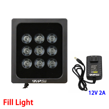 Black Metal 12V 2A 850nm 9Pcs Array Infrared 42mil Led Fill Night Vision illuminator Lamp For