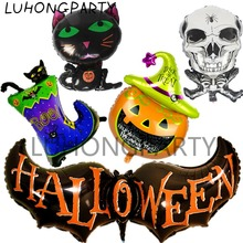 2pcs Black Cat Pumpkin Bat Skull Halloween Eve Foil Balloons Decoration Inflatable toys Helium Party Supply LUHONGPARTY