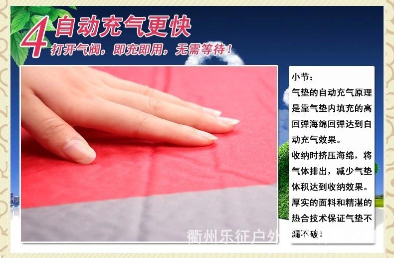 mattress mat
